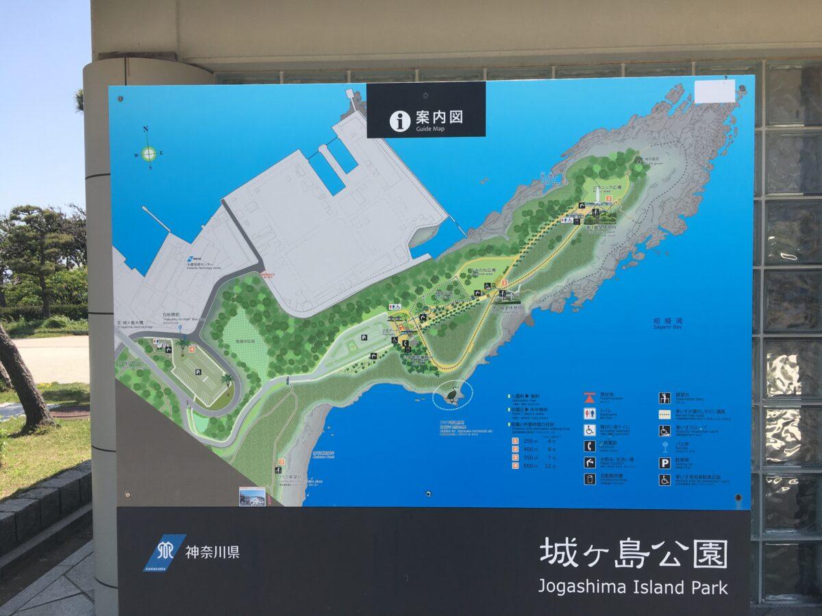 城ヶ島公園の看板