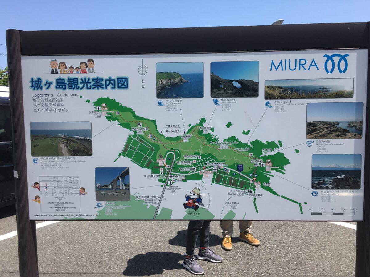 城ヶ島観光案内図